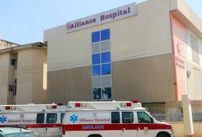 Alliance Hospital