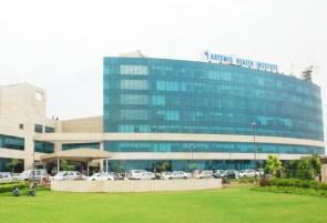 Artemis Hospital India